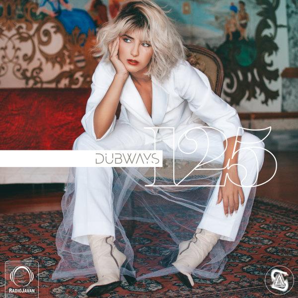 Sal - 'Dubways 125'