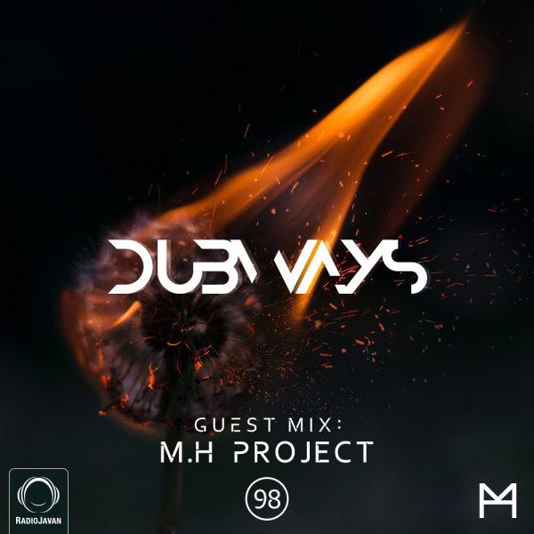 M.H Project - 'Dubways 98'
