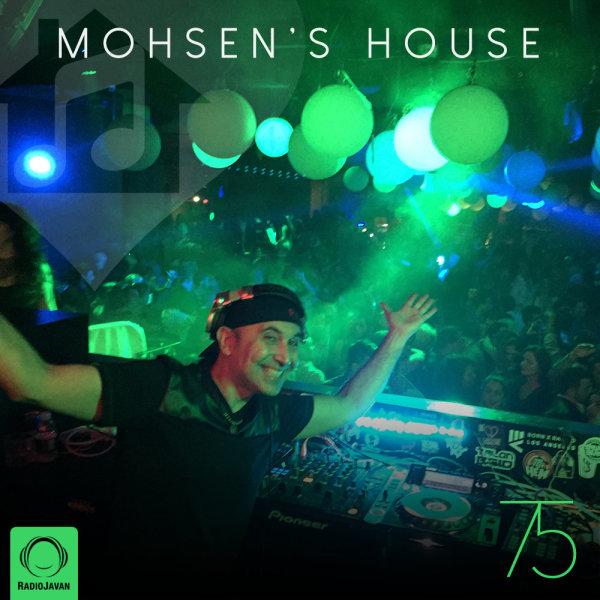 DJ Mohsen - 'Mohsen's House 75'