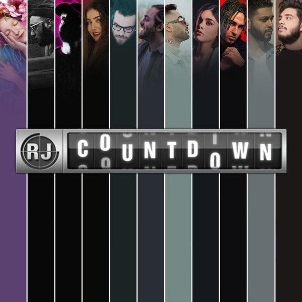 RJ Countdown - 'EP 113 - July 2020'