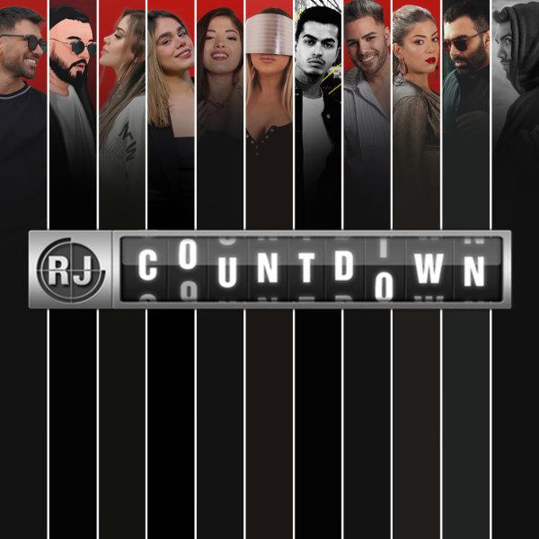 RJ Countdown - 'EP 125 - July 2021'