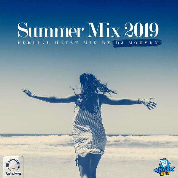 DJ Mohsen - 'Summer Mix 2019'
