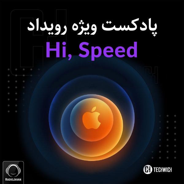 Techwich - 'Tech News & iPhone 12 Announcement'