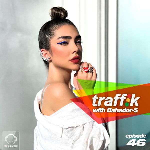 Bahador-S - 'Traffik 46'